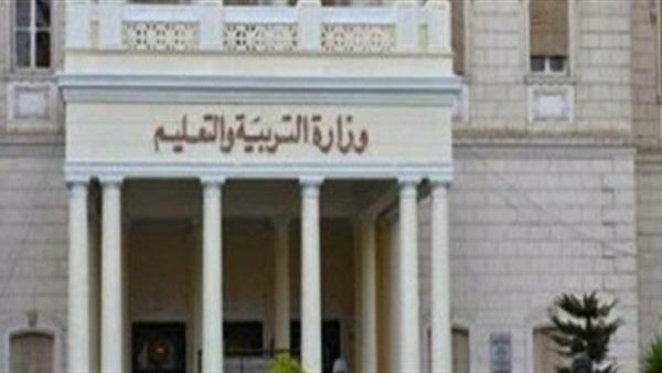 وزارة  التربية و التعليم توضح طريقة احتساب النتيجة للصفين الأول والثاني الثانوي 16111