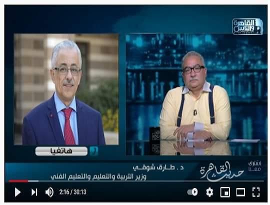 مداخلة إبراهيم عيسى مع دكتور / شوقى  16340811