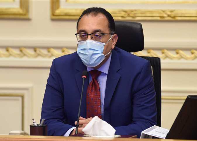 ننشر اهم قرارات مجلس الوزراء اليوم رقم (138) برئاسة الدكتور مصطفى مدبولي 16734610
