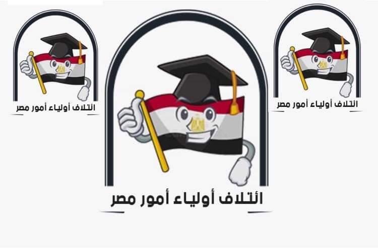 عاجل جروبات أولياء  أمور مصر يطالب بعقد امتحانات تجريبية الكترونية لطلاب الابتدائي والاعدادي 18-1-210