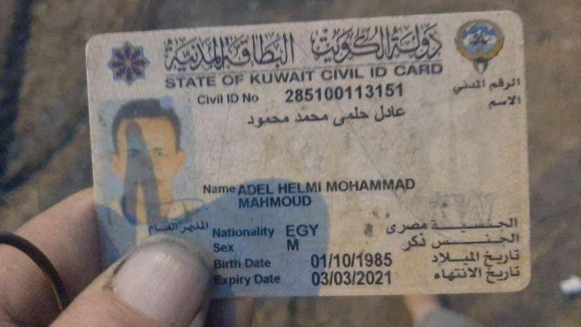 """فلاح الدقهلية الجدع تجهيز جثمان """"شهيد الشهامة"""" بالكويت لإعادته إلى مصر ودفنه بقريته 18339810"""
