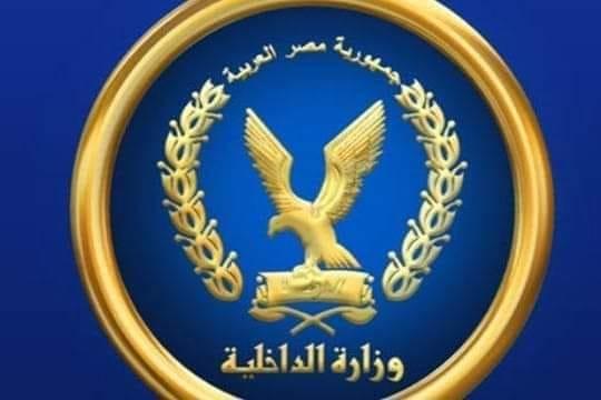 """أجهزة الأمن بالبحيرة تلقي القبض علي طالب قام بإدارة مجموعة """"شاموينج ٢٠٢١"""" لتوفير أسئلةامتحانات   18655510"""