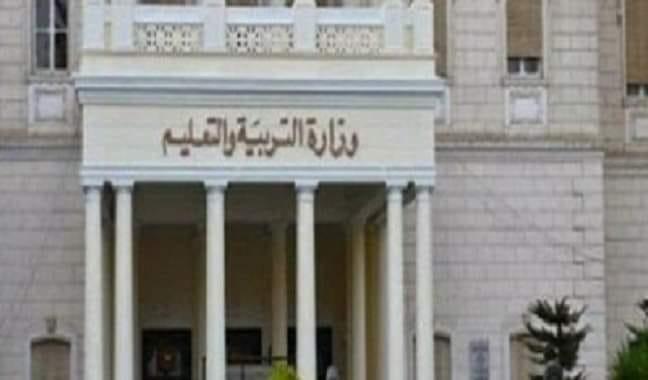 """التعليم توفر مراجعة فى اللغة العربية لطلاب الشهادة الإعدادية """" مطابقة للمواصفات""""  مساء اليوم 18756610"""