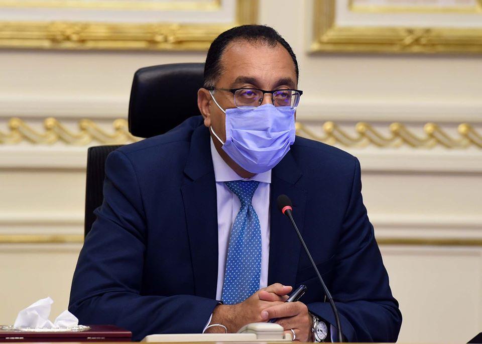 مجلس الوزراء يقرر  : تركيب عدادات مسبوقة الدفع في الهيئات والمصالح الحكومية 19-8-210