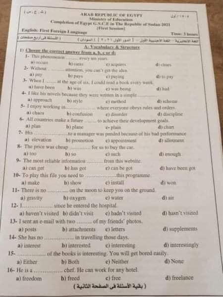 امتحان الثانوية العامة للسودان لغة انجليزية 2021 19364310