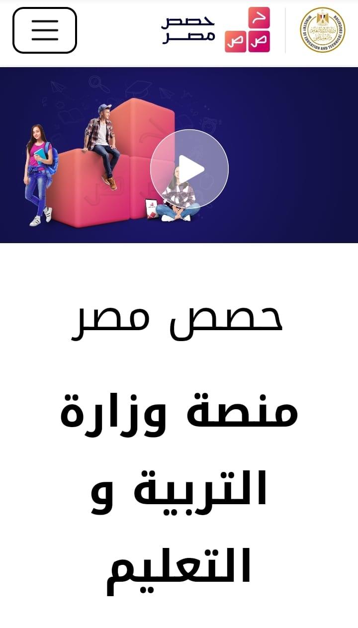 الآن متاح النماذج الإسترشادية للثانوية العامة علمى و أدبة 2021 عربى و لغات 19538410
