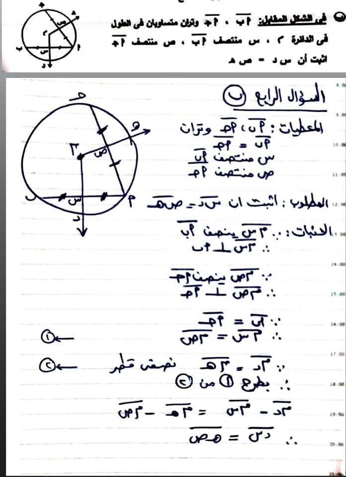 إجابة امتحان هندسة الجيزة للشهادة الإعدادية ترم ثانى2021 19779010