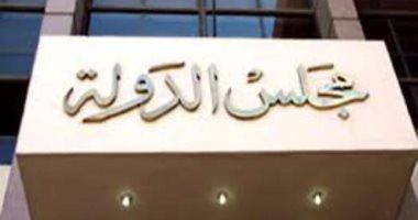 """حكم """" محكمة """" بفصل معلم خبير من عمله لإدعائة  المرض و انقطاعه عن العمل 20170614"""