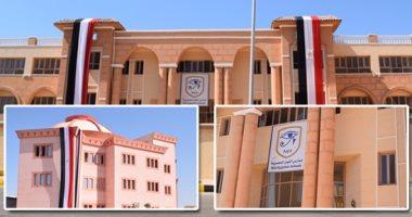 التعليم تعلن عن وظائف بمدارس النيل المصرية للعام الدراسى 2021/2022 20171015