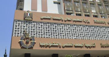 ننشر شروط الحصول على جائزة الإبداع التعبيرى للغة العربية لعام 2021 من اليونسكو 20171016