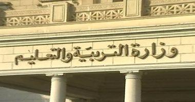 الفئات المسموح لها بدخول امتحان الدور الثانى للثانوية العامة 20171113