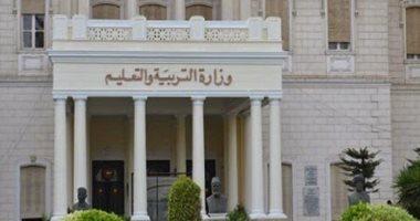 الوزرة نوجه مديرى المدارس بإتباع  6 إجراءات للحفاظ على صحة الطلاب 20180323