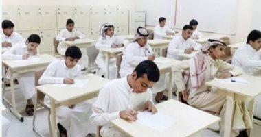 السعودية تستعد للعام الدراسى الجديد و مدارس المسار المصرى تبدأ 22 سبتمبر موحد رياض اطفال ابتدائى و إعدادى 20190811