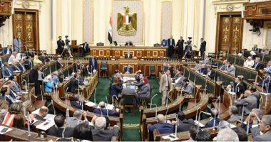 """مجلس النواب الجديد """"إصلاح التعليم"""" و صحة المواطن فى مقدمة أولوياتنا 20191133"""
