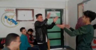 التعليم تعاقب طلاب بالفصل 15 يومًا رقصوا داخل الفصل ليمنعوا المعلمة من الشرح 20191213