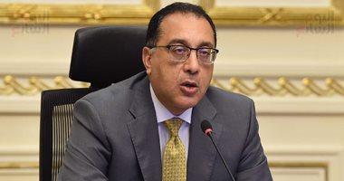 إضافة فقرة لقرار الإجازات الرسمية تسمح لرئيس الوزراء باستبدال أيام الإجازات الرسمية بأخرى 20200519
