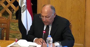 بيان عاجل من الخارجية المصرية - التعنت الإثيوبى بمفاوضات سد النهضة سيضطرنا لاتخاذ خيارات أخرى 20200617
