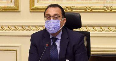 رسميًا مجلس الوزراء يعلن الثلاثاء القادم إجازة رسمية 20200633
