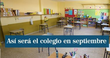 إيطاليا وإسبانيا يستأنفان الدراسة فى سبتمبر.. والمدارس البريطانية مهددة بالإغلاق.. وبدون الكمامة طلاب ألمانيا يعودون للفصول 20200646