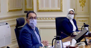 وزيرة الصحة لدينا خطط و جهزنا إجراءات لمواجهة موجة كورونا الثانية حال حدوثها 20200714