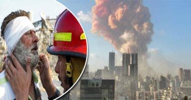 عاصمة الجمال والرقى تحترق - الأرقام المعلنة  30 قتيلا و3000 جريحا حتى الآن فى انفجار لبنان ومستشفيات بيروت تعلن الطوارئ 20200817