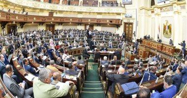 البرلمان يقر عقوبة على   التنمر على السوشيال ميديا 20200824