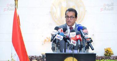 دكتور/  عبد الغفار الهدف من إنشاء الجامعات الجديدة: تأهيل جيل قادر على قيادة مصر 20200842