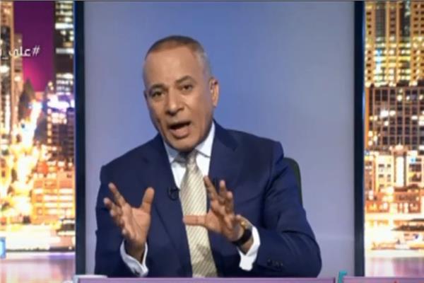 فيديو أحمد موسى: المدارس لم تلتزم بنسبة 7% للمصروفات. 20200912