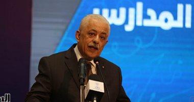 """شوقى : مكانة مصر فى التعليم ارتفعت عشرات الدرجات بفضل الـ""""أون لاين"""" 20200926"""