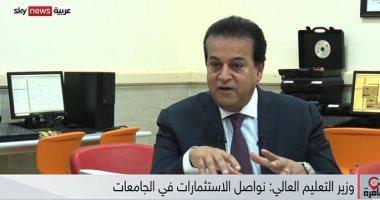 الدكتور خالد عبد الغفار  لا خصخصة للجامعات ونسعى لتطوير التعليم الفنى 20201012