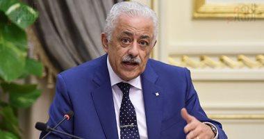 شوقى - يؤكد عدم رفع الغياب فى المدارس وأعداد كورونا غير مقلقة 20201032