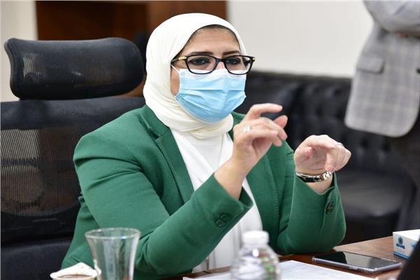 جريدة أخبار اليوم - تحذير شديد من «الصحة» بشأن عدم تطبيق الإجراءات الاحترازية لكورونا 20201111
