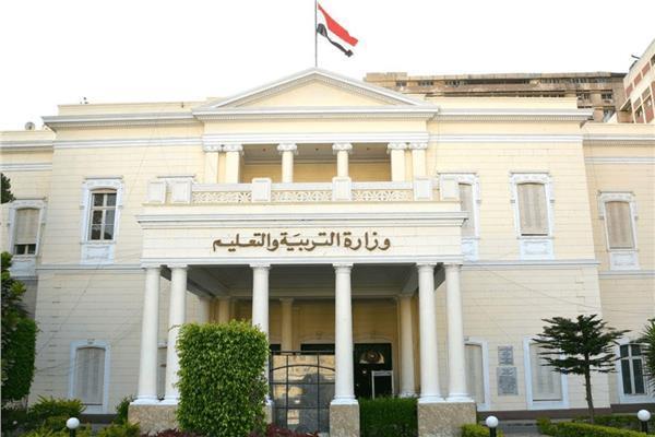 وزارة التربية والتعليم والتعليم الفنى، تعلن  خطوات الدخول على «منصة lms»، على بنك المعرفة المصري لطلاب الثانوي العام للوصول إلى المحتوى الرقمى المتاح. 20201212