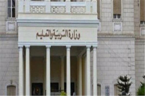 نقل وزارة التربية و التعليم بموظفيها ومكاتبها للعاصمة الإدارية الجديدة يوليو القادم 20210310