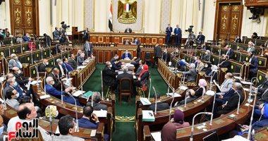"""""""البرلمان"""" يحسم مصير قانون التعليم بعد رفض """"الشيوخ""""و  رأيه يؤخذ فى الاعتبار 20210429"""