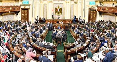 التعليم لمجلس النواب - حصر الـ36ألف معلم لإدراجهم ضمن المعينين على الصناديق الخاصة 20210432