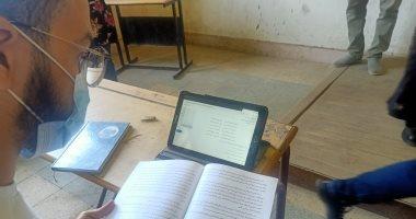 موقع الوزارة يعلن - إتاحة امتحانات المواد غير المضافة للمجموع بالثانوية العامة عبر موقع الوزارة 3 يوليو 20210520