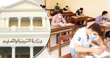 اليوم انطلاق الامتحان التجريبى لطلاب الثانوية العامة على البابل شيت والتابلت 20210625