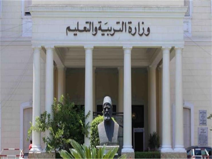 """وزارة التربية و التعليم """" مواصفات الإمتحان النهائى يوليو 2021 للثانوية العامة 2021_420"""