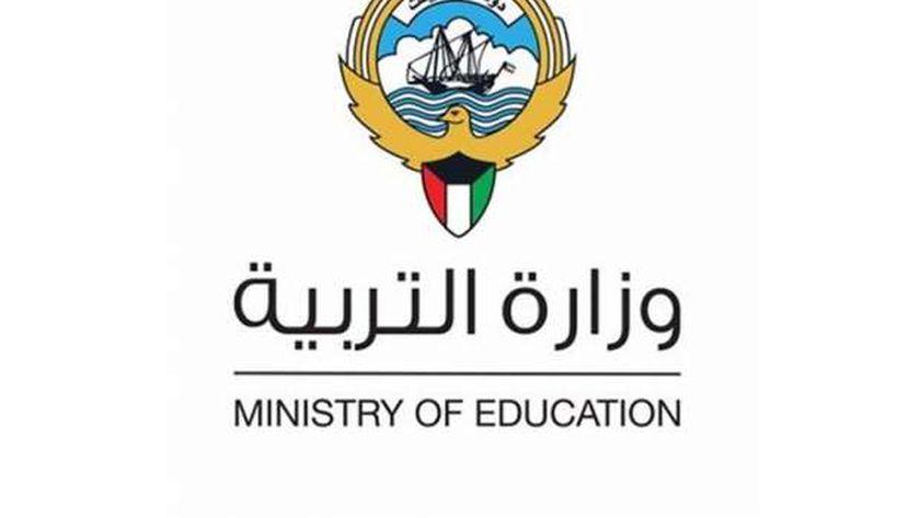 وزارة التربية الكويتية ترفض تجديد إقامة 200 معلم وإداري مصري 20821610