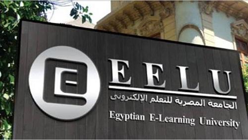 هام لطلاب الثانوية العامة  منح الجامعة المصرية للتعلم الإلكتروني2021 22110210