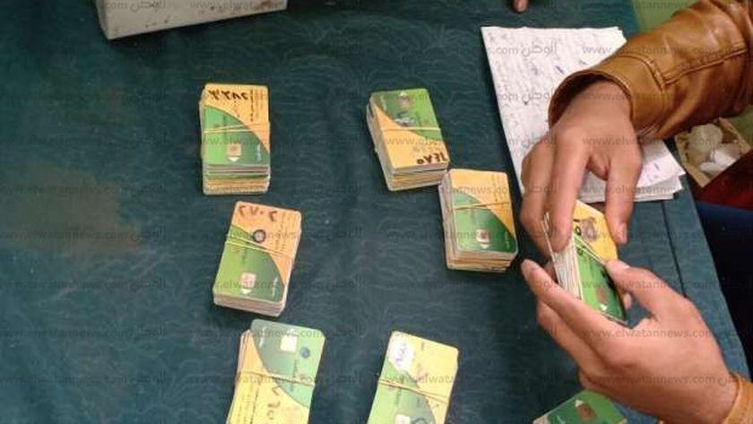 وزارة التموين تسمح بإضافة 5 فئات لبطاقة التموين من يناير الحالى 22282610