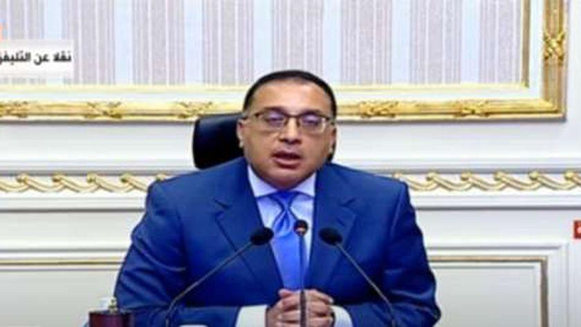 """خبر عاجل - مد فترة سداد """"الجدية"""" في مخالفات البناء لمدة شهر 22614211"""