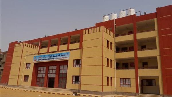 مواعيد وتسهيلات قرض بنك مصر للتعليم 23810