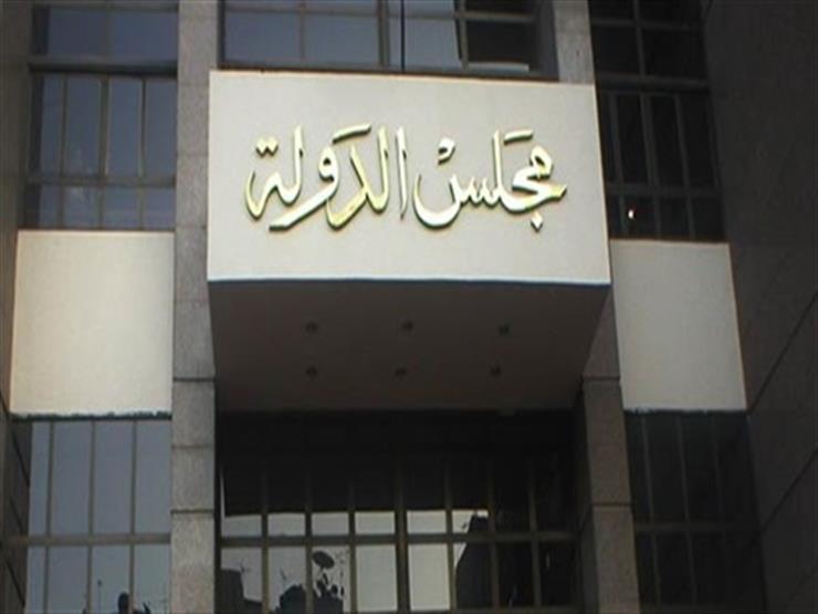 """القضاء الادارى يعزل استاذا جامعيا لمشاركته فى اعمال """" إرهابية """"تخريبية بالبلاد 25-7-210"""
