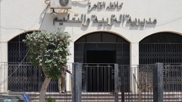 القاهرة: تقرر إعادة فتح باب التحويل الألكتروني بين المدارس 25310