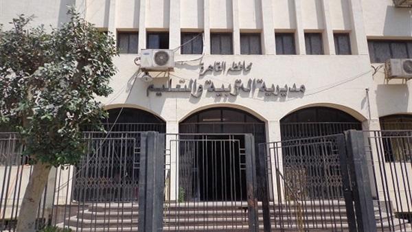 القاهرة عن إصابة طالب بكورونا: «لم نتلق بلاغا والوضع مش مستحمل» 26010