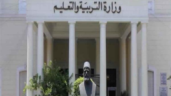 وزارة التربية والتعليم تمهل  مسئولي الإحصاء فى المدارس  أسبوعًا  للانتهاء من 6 اجراءات    2710