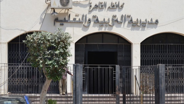 القاهرة: توافد المعلمون للإدلاء بأصواتهم في انتخابات الشيوخ لليوم الثاني 32011