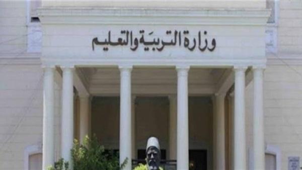 """""""التعليم"""": دروس منصة  حصص مصر يشرحها    أكفأ كوادر المعلمين  المشهود لهم بالتميز   32212"""